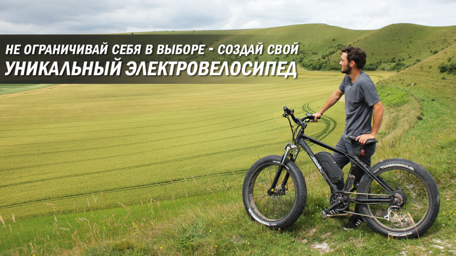 man-on-electricbike-in-nature-